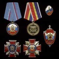 Комплект знаков и медалей «УИС России»