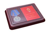 Наградной комплект к медали «100 лет ВЧК-КГБ-ФСБ»
