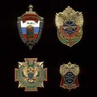 Комплект знаков «ПС ФСБ России»