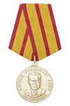 Медаль «Летчик - космонавт Николаев А.Г.» с бланком удостоверения