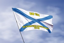 Удостоверение к награде Андреевский флаг ВМ 154