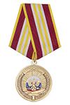 Медаль «За особые успехи в кадетском образовании» с бланком удостоверения