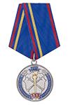 Медаль «55 лет следственным подразделениям МВД РФ» с бланком удостоверения