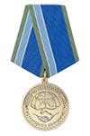 Медаль «За укрепление международного сотрудничества. Следственный Комитет РФ»