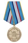 """Медаль «37 САП, аэродром """"Гвардейское""""»"""