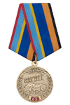 """Медаль """"65 лет 340 радиотехническому полку. В/ч 40278"""""""