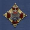 Знак «90 лет милиции России», №12