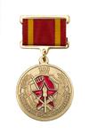 Медаль «100 лет советской пожарной охране» на четырехугольной колодке с бланком удостоверения