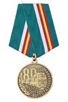 Медаль «80 лет депо Смоляниново. Эксплуатационное локомотивное депо» с бланком удостоверения