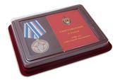 Наградной комплект к медали «100 лет Советской Милиции»