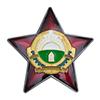 Орден «За храбрость» (Афганистан) с бланком удостоверения