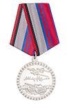 Медаль «25 лет выводу советских войск из республики Афганистан. За отвагу» d37