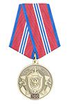 Медаль «100 лет военной контрразведке» с бланком удостоверения