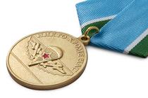 Медаль «За верность десантному братству» с бланком удостоверения