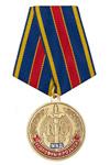 Медаль «100 лет Уголовному розыску» с бланком удостоверения