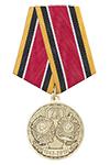 Медаль «75 лет образованию Суворовских и Нахимовских военных училищ» с бланком удостоверения