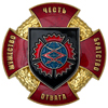Нагрудный знак «Военная разведка служба связи»