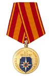 Медаль ГУ МЧС России по г. Санкт-Петербургу «85 лет ГО России» с бланком удостоверения