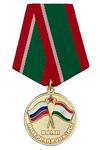 Медаль «За выполнение интернационального долга в Таджикистане» с бланком удостоверения
