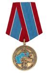 Медаль «30 лет вывода войск из Афганистана (ВЕТЕРАН)» с бланком удостоверения