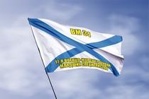 Удостоверение к награде Андреевский флаг ВМ 34