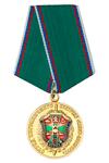 Медаль «Отряд пограничного контроля «Санкт-Петербург» с бланком удостоверения