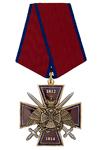 Орденский знак «В память Победы в Отечественной войне 1812 г.» с бланком удостоверения