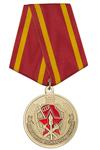Медаль «100 лет советской пожарной охране» с бланком удостоверения