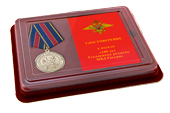 Наградной комплект к медали «100 лет Уголовному розыску МВД России»