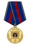 Медаль «30 лет УБОП» с бланком удостоверения