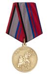 Медаль «За службу в СОБР, РОСГВАРДИЯ» с бланком удостоверения
