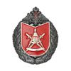 Знак «Почетный метролог МО РФ» с бланком удостоверения