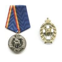 Комплект «Всевеликое войско Донского»