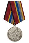 Медаль «30 лет ОМОН России» с бланком удостоверения