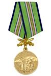 Медаль «За службу в зоне осетино-ингушского конфликта» с бланком удостоверения