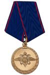 Медаль МВД «3а доблесть в службе» с бланком удостоверения
