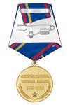 Медаль «95 лет службе участковых уполномоченных полиции» с бланком удостоверения