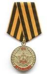 Медаль «65 лет Победы. За мужество с благодарностью.  От Губернатора ЯНАО»