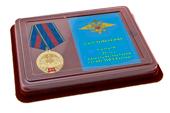 Наградной комплект к медали «95 лет патрульно-постовой службе полиции»