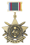 Почетный знак «Совет ветеранов ПС ФСБ РФ по РСО-Алания» с бланком удостоверения