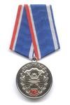 Медаль «75 лет ГАИ-ГИБДД МВД России» с бланком удостоверения