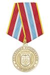 Медаль «Почетный гражданин г. Ак-Довурак»