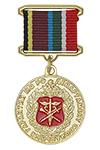 Медаль «Участнику сборов руководящего состава пенсионных органов МО РФ»