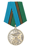 Медаль «100 лет Рязанскому ВДКУ ВДВ МО РФ» с бланком удостоверения