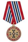 Медаль «Участнику боевых действий на Северном Кавказе. 25 лет» с бланком удостоверения