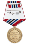 Удостоверение к награде Медаль «Участнику боевых действий на Северном Кавказе. 25 лет» с бланком удостоверения