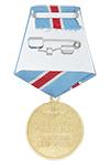 Удостоверение к награде Медаль «75 лет 13 отдельному Ордена Александра Невского полку связи»