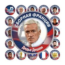 Коллекция монет «Сборная Франции 2018» (35 шт.)