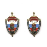 Комплект из 2-х знаков КПП «Екатеринбург» ПС ФСБ РФ