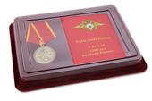 Наградной комплект к медали «300 лет полиции России»